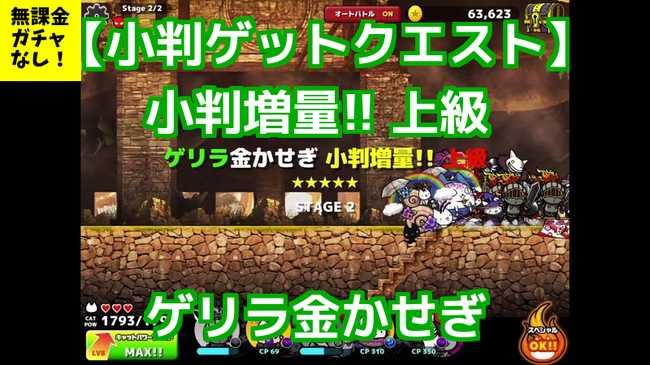 f:id:momokuri777:20180716233356j:plain