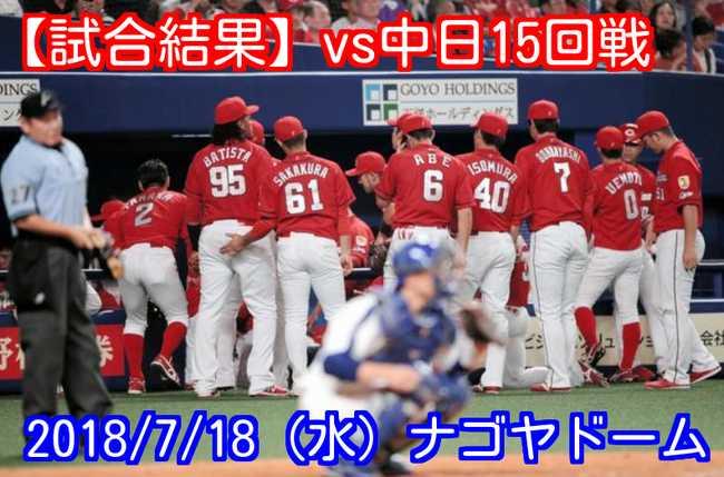 f:id:momokuri777:20180718212329j:plain