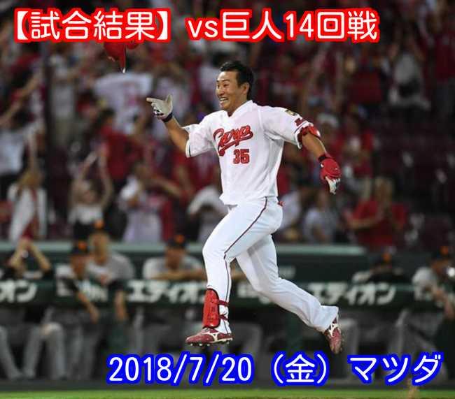 f:id:momokuri777:20180720224513j:plain