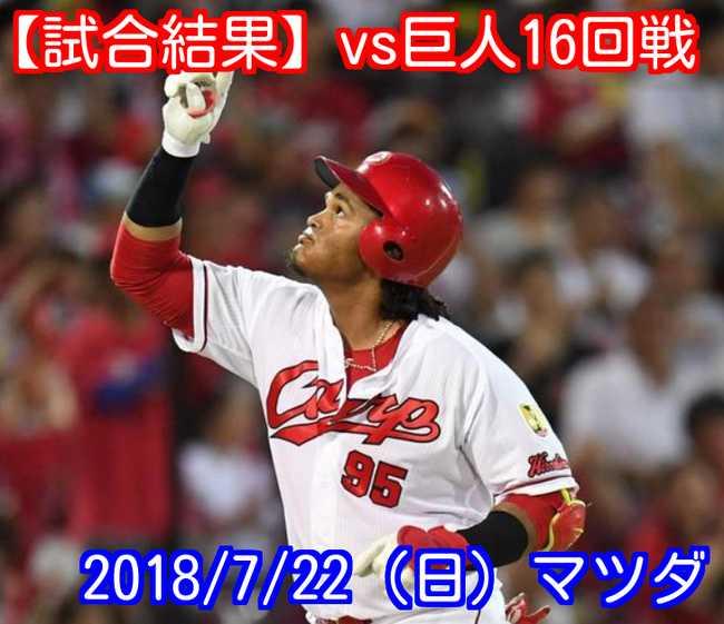 f:id:momokuri777:20180722210606j:plain