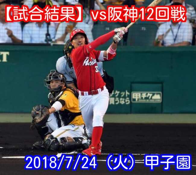 f:id:momokuri777:20180724212120j:plain