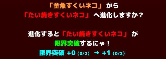 f:id:momokuri777:20180725211535j:plain