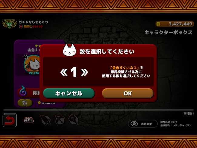f:id:momokuri777:20180725215221j:plain