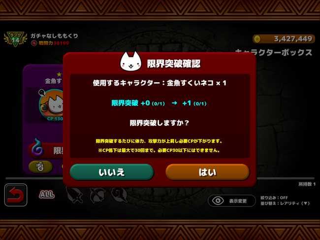 f:id:momokuri777:20180725215656j:plain