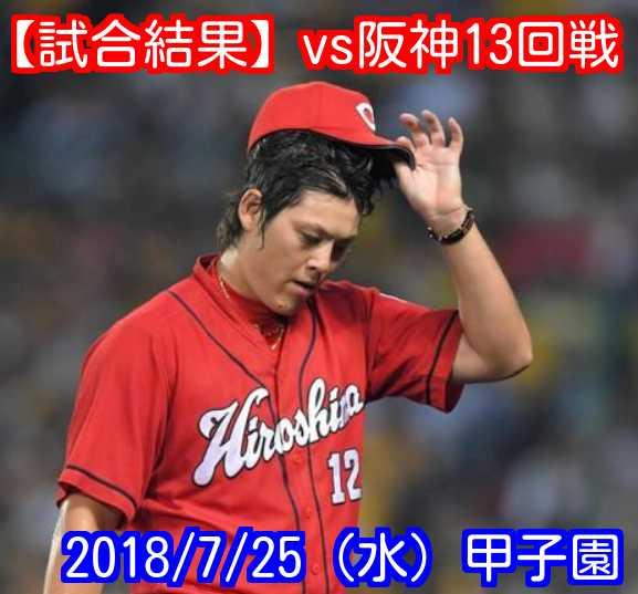 f:id:momokuri777:20180725225030j:plain