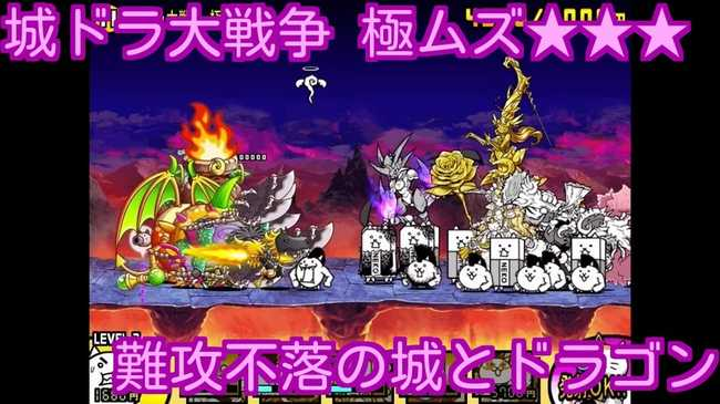 f:id:momokuri777:20180726220810j:plain