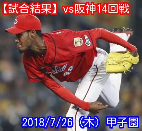 f:id:momokuri777:20180728190601j:plain