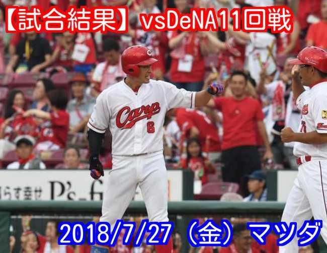 f:id:momokuri777:20180728193933j:plain