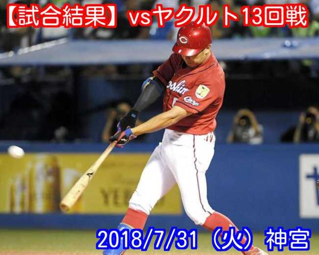 f:id:momokuri777:20180731225724j:plain