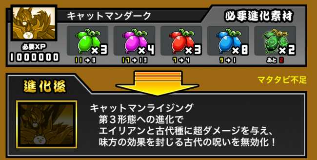 f:id:momokuri777:20180804003105j:plain