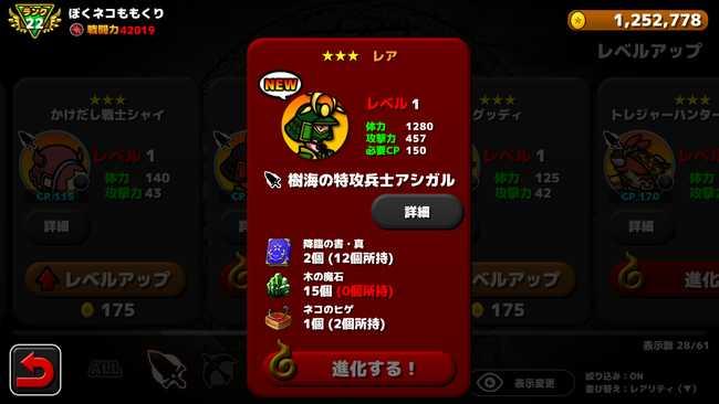 f:id:momokuri777:20180804114035j:plain