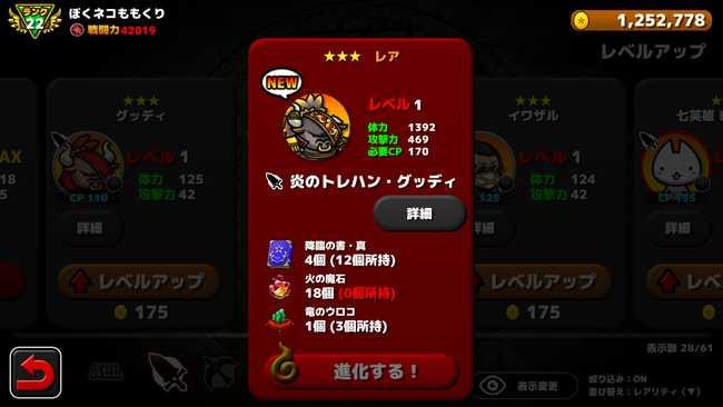 f:id:momokuri777:20180804114403j:plain