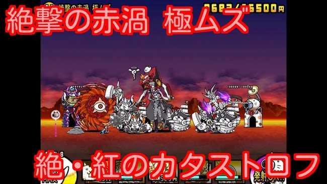 f:id:momokuri777:20180806010914j:plain