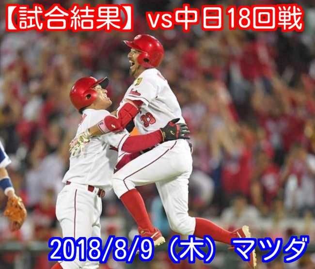 f:id:momokuri777:20180809222449j:plain