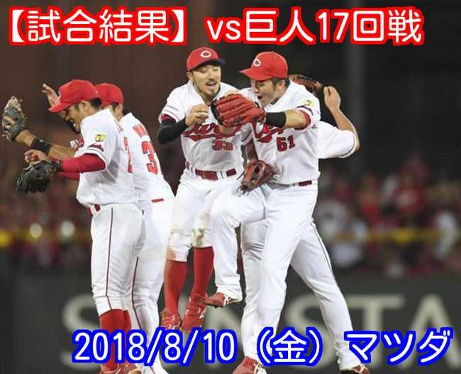 f:id:momokuri777:20180810214500j:plain