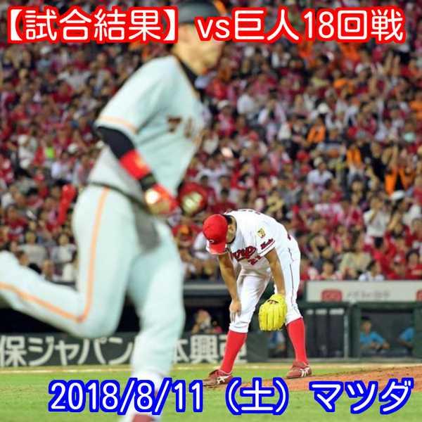 f:id:momokuri777:20180814181746j:plain