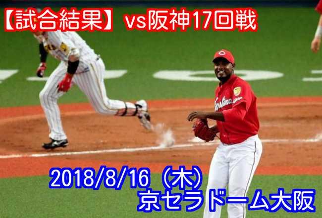 f:id:momokuri777:20180818204341j:plain