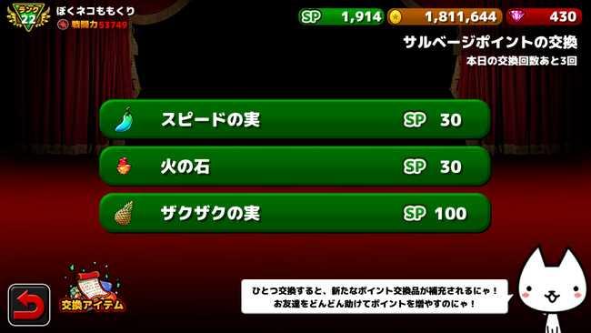f:id:momokuri777:20180819125437j:plain