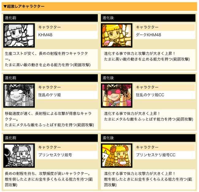 f:id:momokuri777:20180821004439j:plain