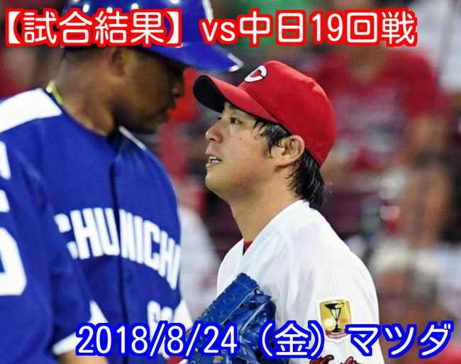f:id:momokuri777:20180825203504j:plain