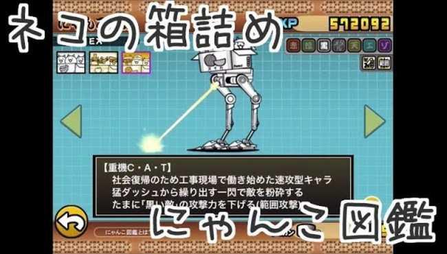 f:id:momokuri777:20180829230426j:plain
