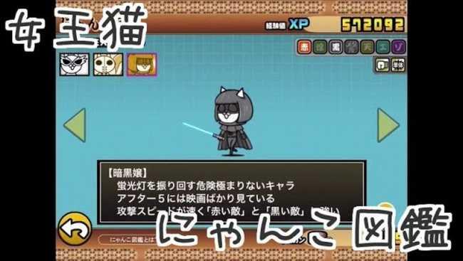 f:id:momokuri777:20180830233218j:plain