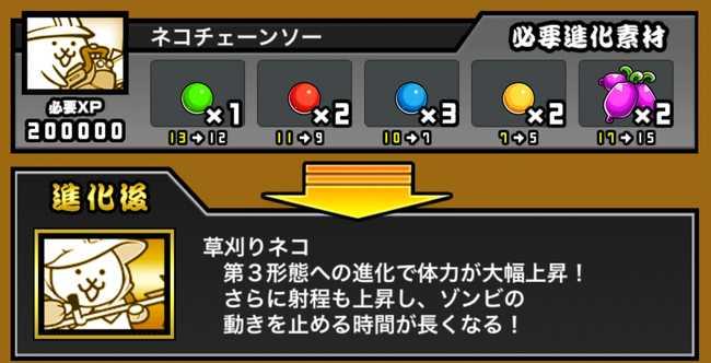 f:id:momokuri777:20180911211930j:plain
