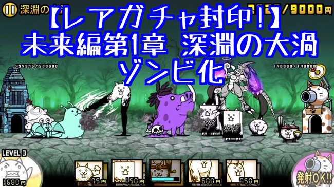 f:id:momokuri777:20180912080802j:plain