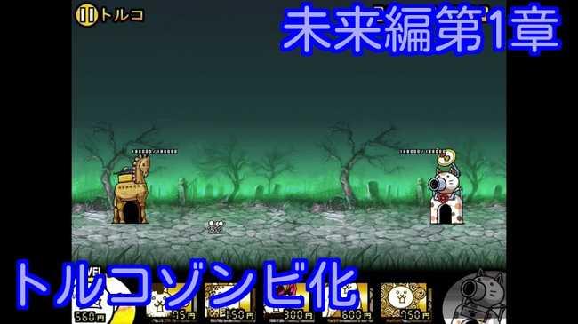 f:id:momokuri777:20180912081853j:plain