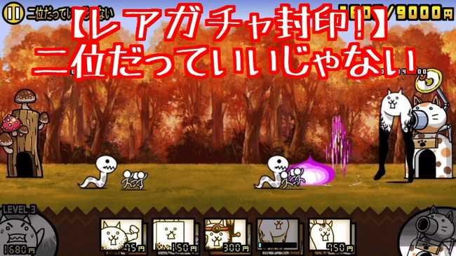f:id:momokuri777:20180913203211j:plain