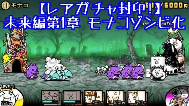 f:id:momokuri777:20180916110019j:plain
