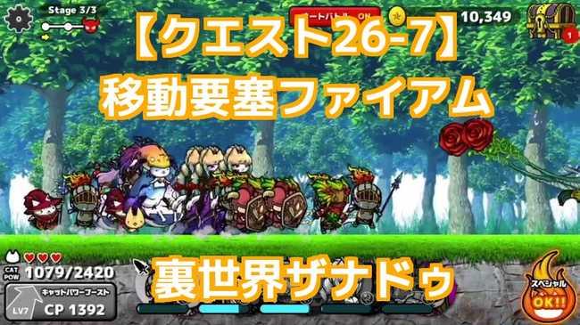 f:id:momokuri777:20180917130603j:plain