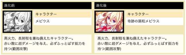 f:id:momokuri777:20181006113849j:plain