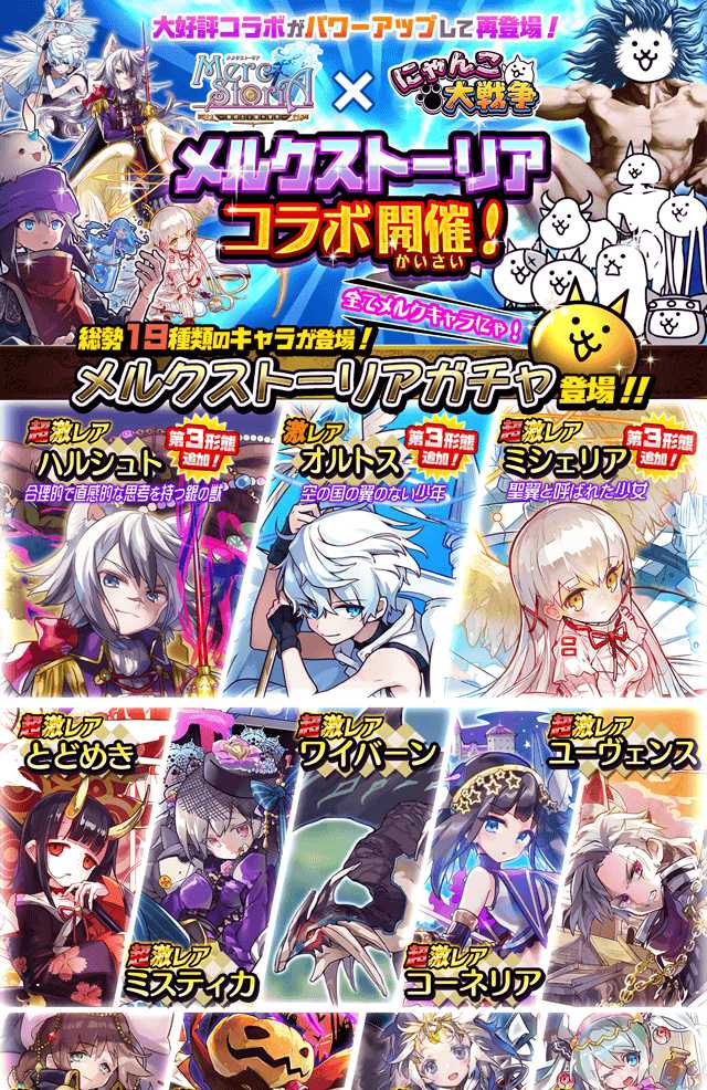 f:id:momokuri777:20181103183935j:plain
