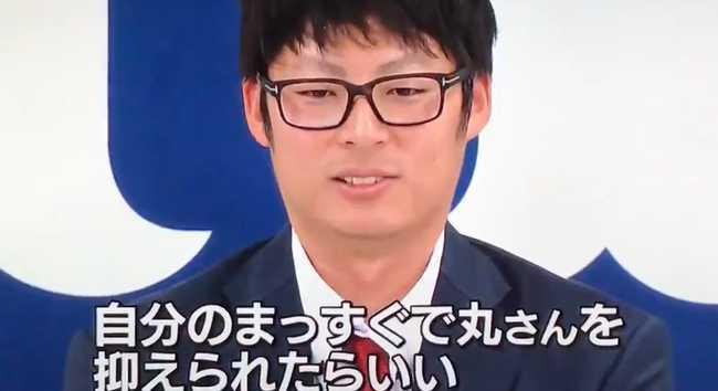 f:id:momokuri777:20181202100817j:plain