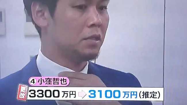 f:id:momokuri777:20181202104327j:plain