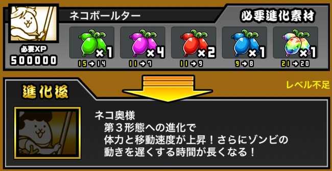 f:id:momokuri777:20181205212816j:plain