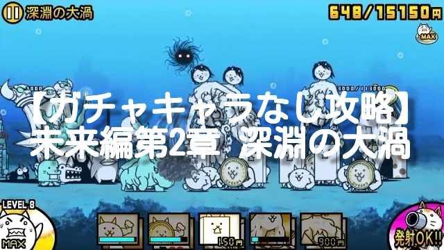 f:id:momokuri777:20181212232914j:plain
