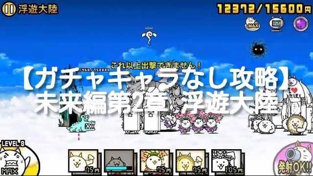 f:id:momokuri777:20181212233350j:plain
