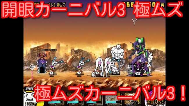f:id:momokuri777:20181216124322j:plain
