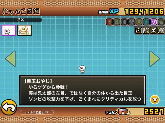 f:id:momokuri777:20190120110327j:plain