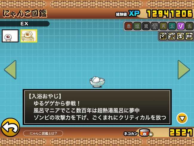 f:id:momokuri777:20190120110416j:plain