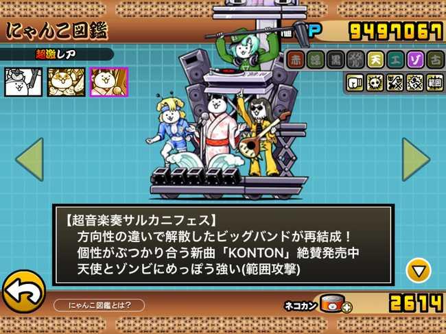 f:id:momokuri777:20190120113355j:plain
