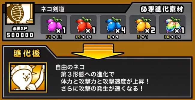 f:id:momokuri777:20190120144227j:plain