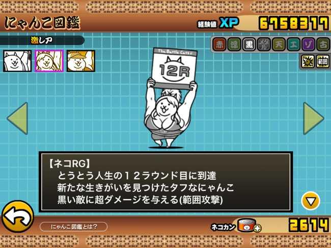 f:id:momokuri777:20190120200358j:plain
