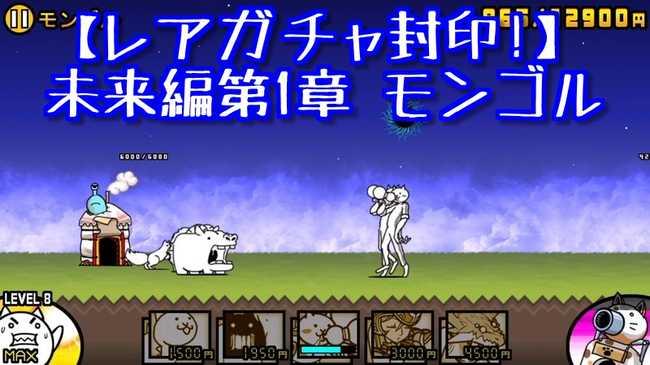 f:id:momokuri777:20190206224710j:plain
