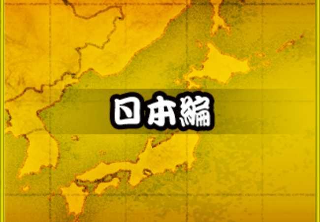 f:id:momokuri777:20190210210347j:plain