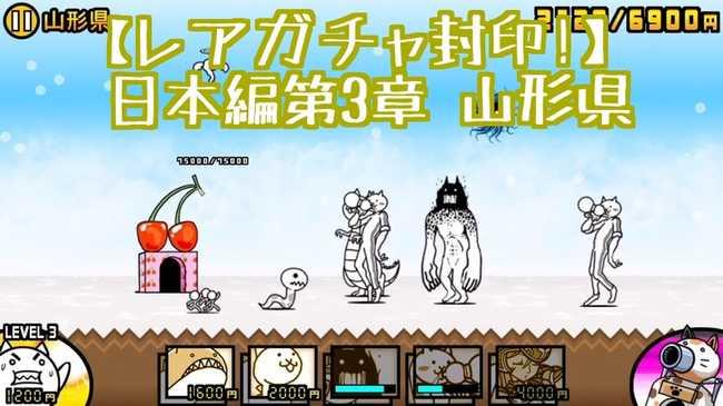 f:id:momokuri777:20190212224306j:plain
