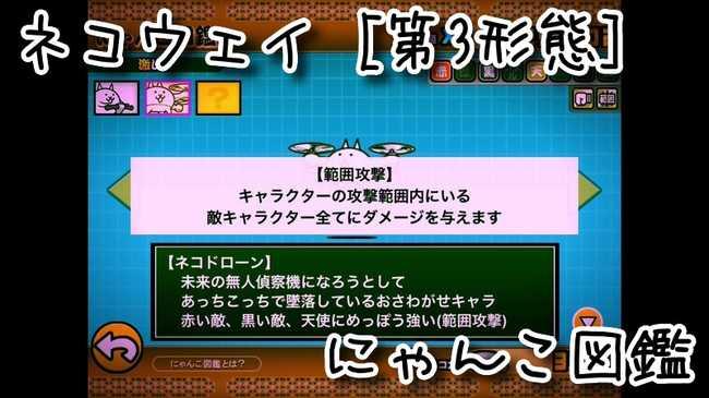 f:id:momokuri777:20190221214117j:plain