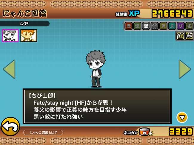 f:id:momokuri777:20190226220654j:plain